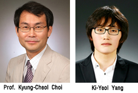 Prof. Choi Unveils Method to Improve Emission Efficiency of OLED 이미지