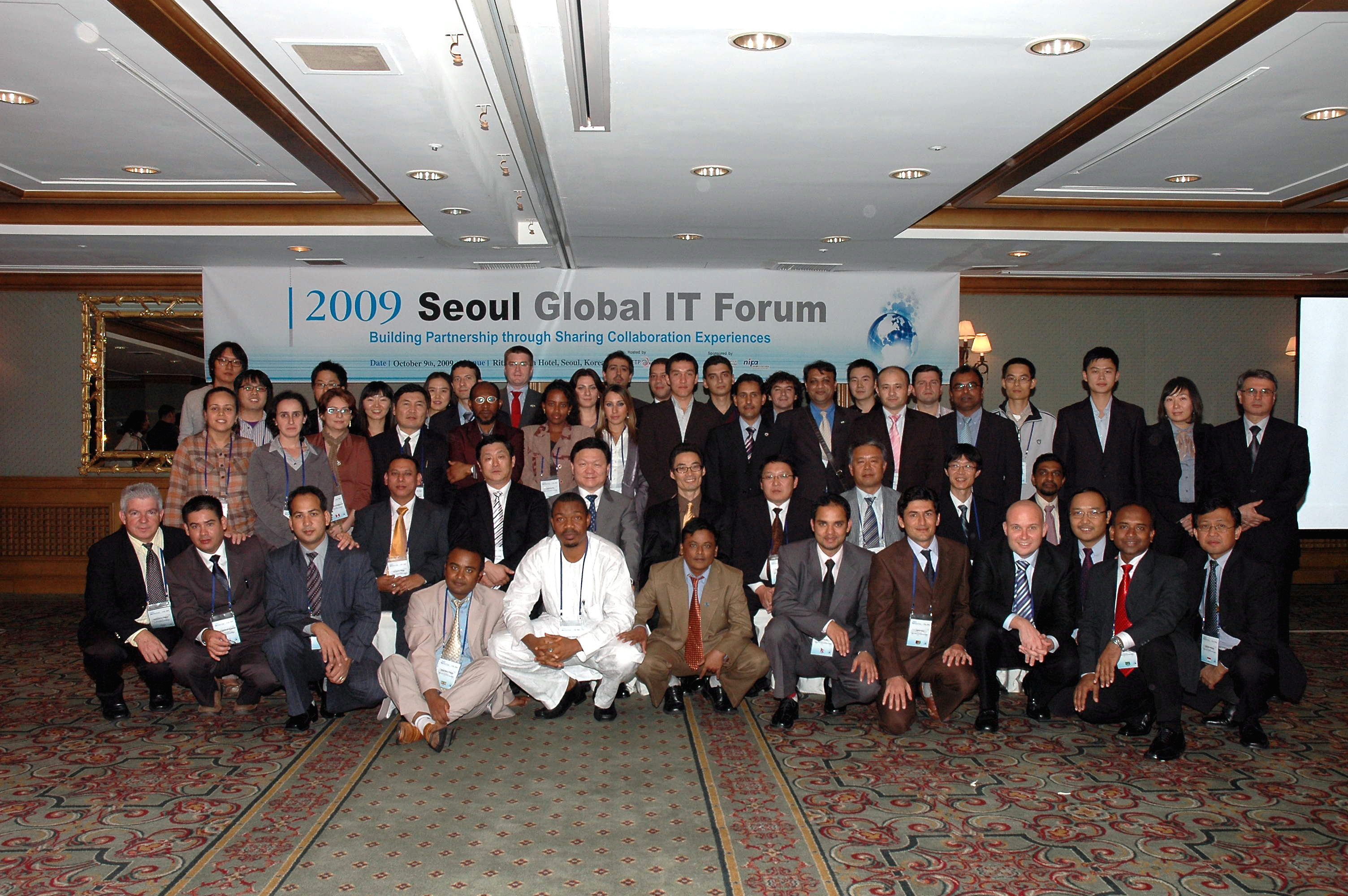 2009 Seoul Global IT Forum 개최(10/9) 이미지