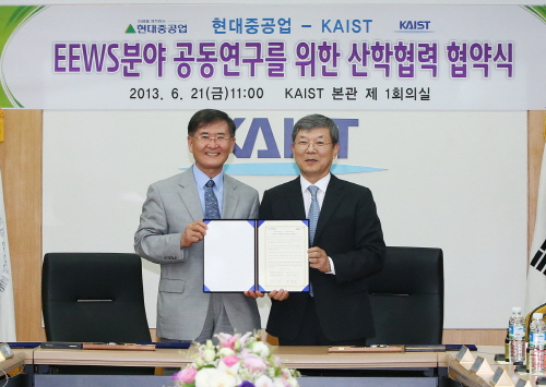 Joint Research Center on EEWS with Hyundai Heavy Industries Plans to Open 이미지