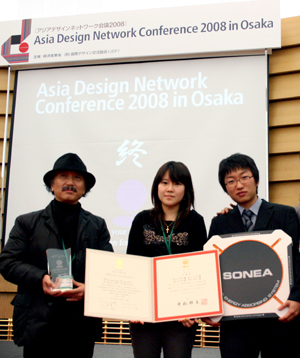 Prof. Kim's Team Wins Silver Prize at International Design Contest 이미지