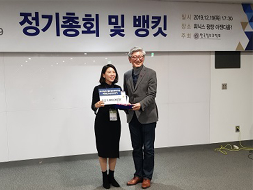 Professor Meeyoung Cha, First Young Information Scientist Awardee from KAIST 이미지