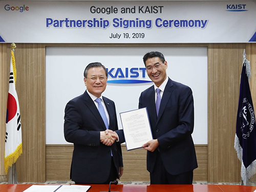 KAIST-Google Partnership for AI Education and Research 이미지