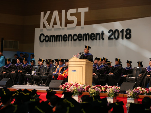 The 2018 Commencement of KAIST at a Glance 이미지