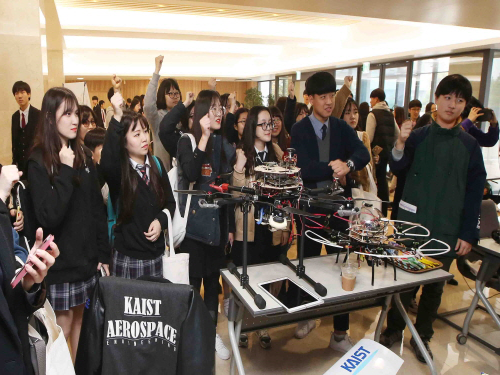 KAST Opened the Campus to the Public 이미지