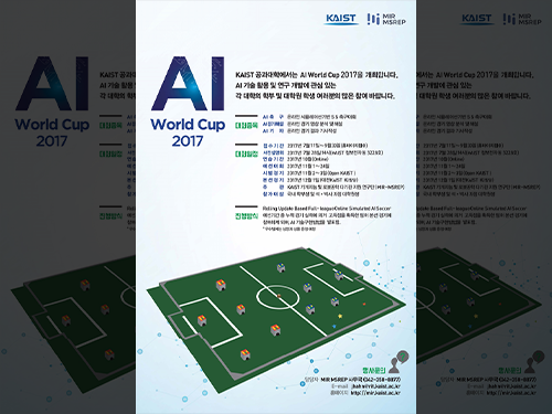 KAIST to Host the 2017 AI World Cup in November 이미지