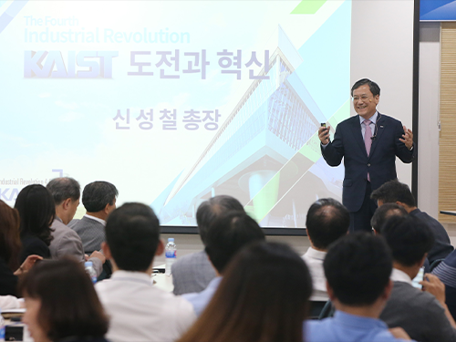 Policy Debate Series for Industry 4.0 이미지