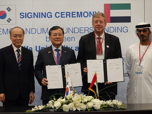 KAIST-KU Sign MOU on 4th Industrial Technology Development 이미지