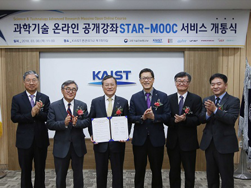 Open Online Course in Science and Technology, STAR-MOOC 이미지