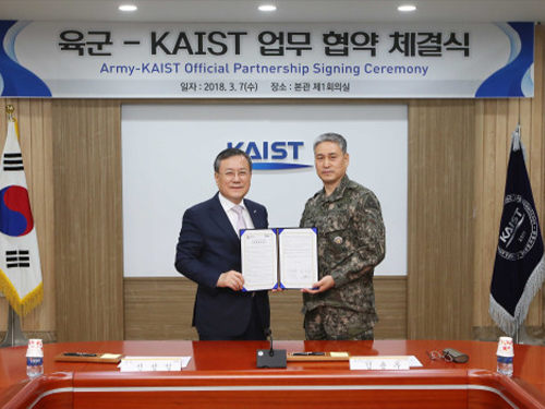 MoU Signed by the Republic of Korea Army and KAIST 이미지