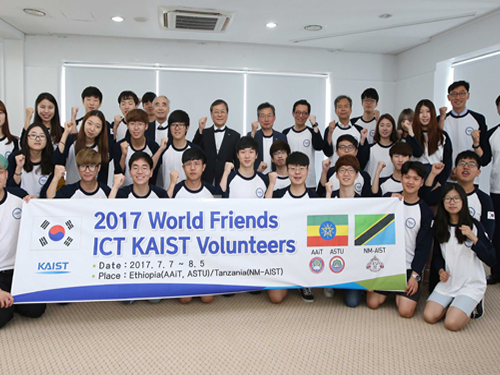 2017 World Friends ICT KAIST Sets Off to Ethiopia, Tanzania 이미지