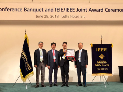 Professor Suh Chosen for IT Young Engineer Award 이미지