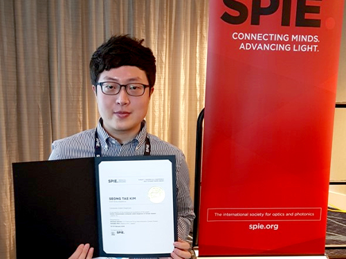 Seong-Tae Kim Wins Robert-Wagner All-Conference Best Paper Award 이미지