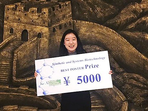 In Jin Cho Earned the Best Poster Prize at ME Summit 2017 이미지