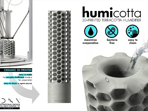Humicotta Wins the Silver Prize at the 2017 IDEA 이미지