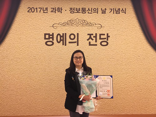 Professor Jinah Park Received the Prime Minister's Award 이미지