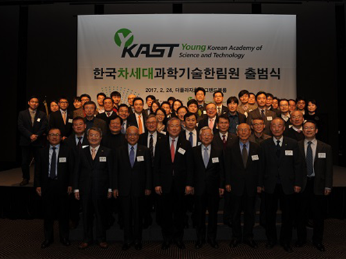 13 KAIST Faculty Named as Inaugural Members of Y-KAST 이미지