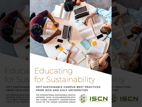 Educating for Sustainability: KAIST's Graduate Schools of EEWS and Green Growth 이미지