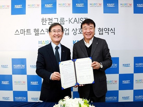 Dr.M Drives Smart Healthcare Industry in Partnership with Hancom 이미지