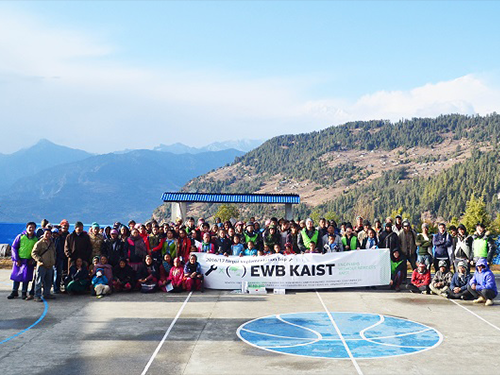 EWB-KAIST Wraps up Five-Year Project in Nepal 이미지