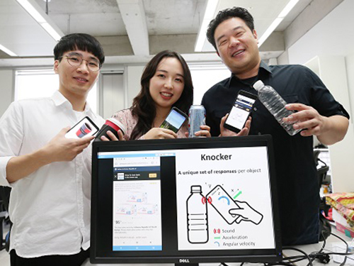 Object Identification and Interaction with a Smartphone Knock 이미지