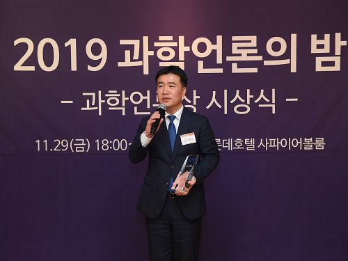 Professor Il-Doo Kim Named Scientist of the Year by the Journalists 이미지