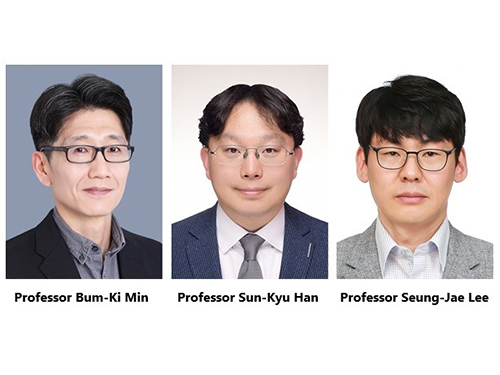 Three Professors Receive Han Sung Science Awards 이미지