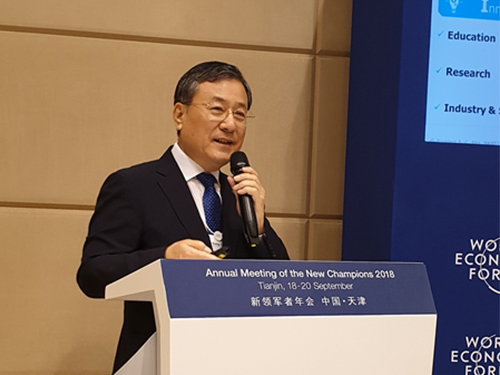 President Shin Presents Opportunities & Challenges of the 4IR at the Summer Davos Forum 이미지