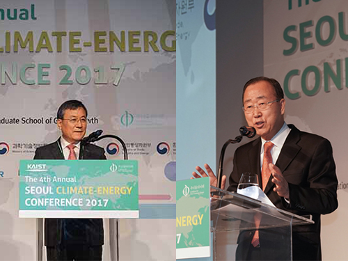Seoul Climate-Energy Conference Seeks Global Sustainability 이미지