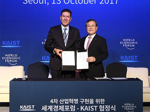 KAIST Partners with WEF to Prepare for the 4th Industrial Revolution 이미지