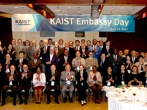 The Embassy Day Builds the Global Presence of KAIST 이미지