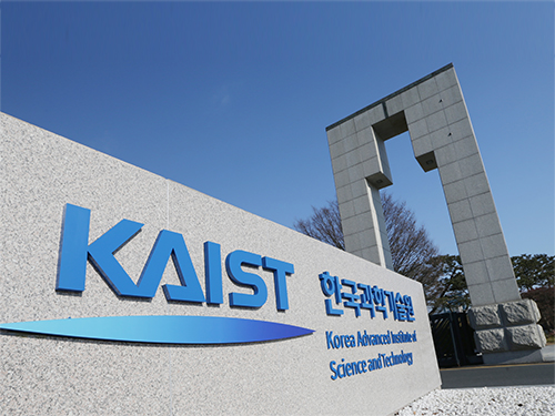 KAIST to Participate in the Summer Davos Forum 이미지