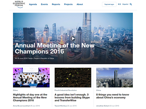 KAIST to Participate in Summer Davos Forum 2016 in China 이미지