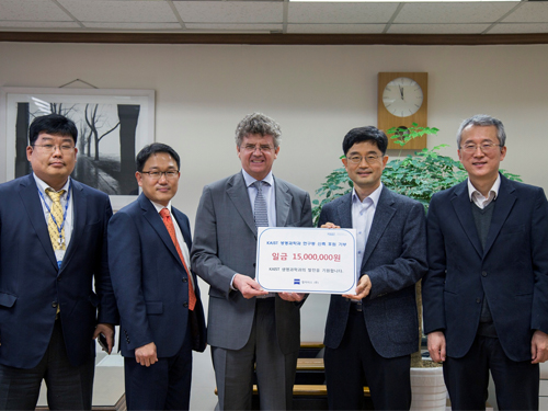 More Donations Arrive to Establish the New Medicine Research and Development Center on Campus 이미지