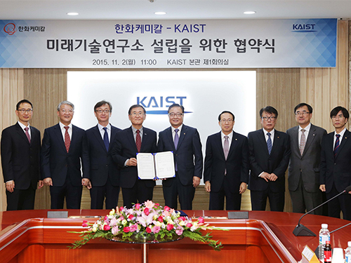 KAIST and Hanwha Chemical Agree on Research Collaboration 이미지