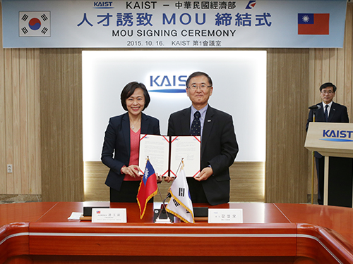 KAIST Agrees to Personnel Exchange with the Ministry of Economic Affairs of the Republic of China 이미지