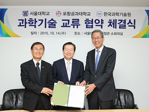 KAIST Teams Up with Korean Universities for MOOCs 이미지