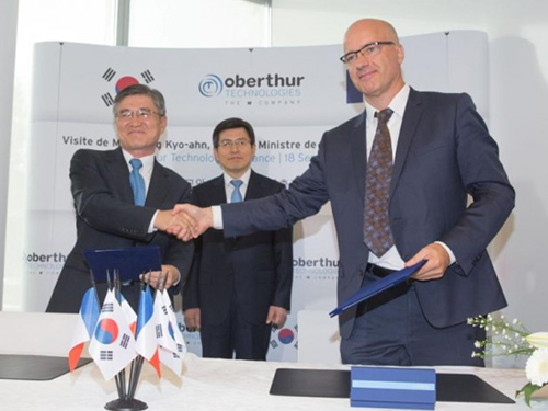 KAIST and Oberthur Technologies Agree for Research and Development in Mobile Security 이미지