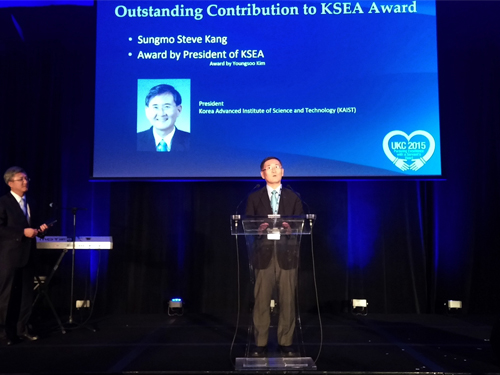 President Steve Kang of KAIST Receives the Outstanding Contribution Award from the Korean-American Scientists and Engineers Association 이미지