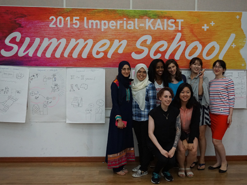 KAIST Operates a Summer School with Imperial College London 이미지