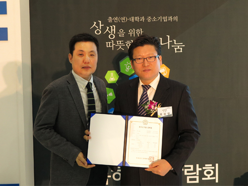 A Technology Holding Company Establishes Two Companies Based on Technologies Developed at KAIST 이미지