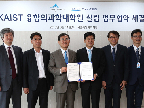 KAIST and Sejong City Goverment Agree to Establish a Graduate School of Medical Science and Engineering 이미지