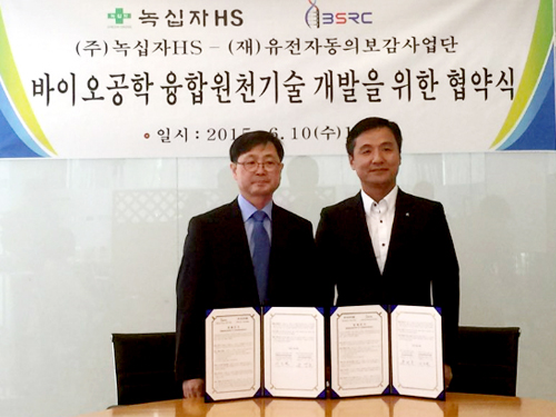 KAIST to support the Genetic Donguibogam Research Project for global market entry of a new natural drug produced by Green Cross Corporation HS 이미지