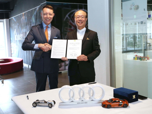 KAIST and Audi Korea Sign a Memorandum of Understanding to Establish a Startup Incubator 이미지