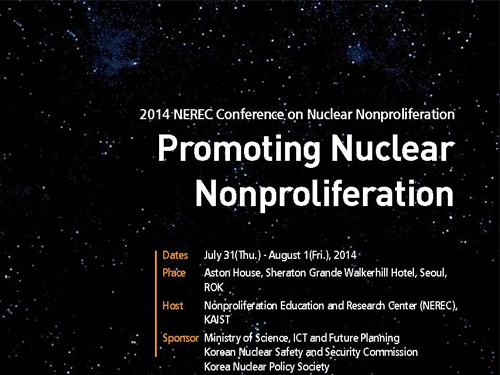 2014 NEREC Conference on Nuclear Nonproliferation: July 31-August 1, 2014, Seoul 이미지