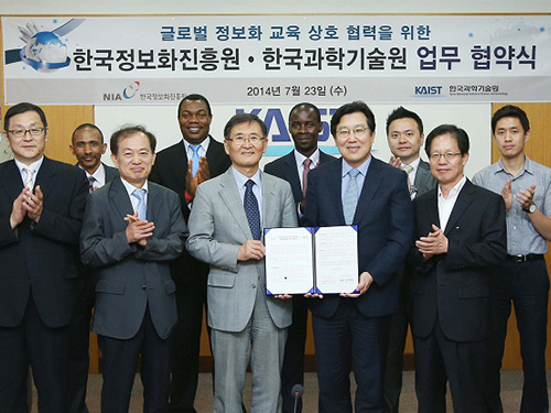 Cooperation Agreement with Korea's National Information Society Agency on Global Information Education 이미지