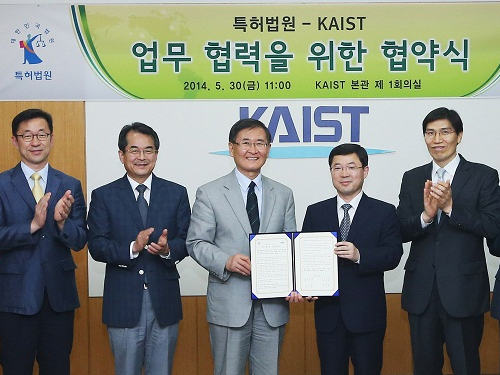 MOU for Intellectual Property Protection and Patent Litigation System Development 이미지