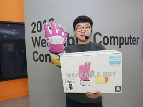 KAIST Holds 'Wearable Computer Contest' 이미지