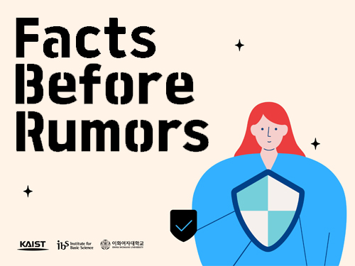 A Global Campaign of 'Facts before Rumors' on COVID-19 Launched 이미지