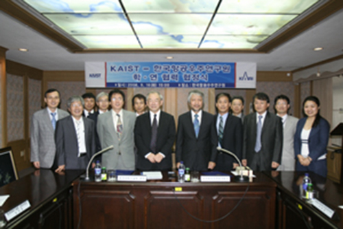 KAIST, KARI to Conduct Joint Research, Exchange Tech Manpower 이미지