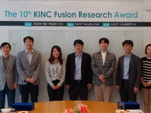 The 10th KINC Fusion Research Awardees 이미지